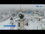 Серпухов может войти в Золотое кольцо России