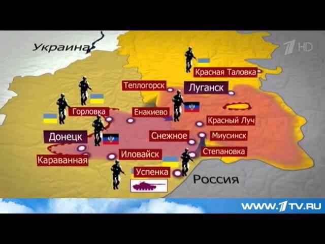 Ополчение на востоке Украины сообщает об успешном контрнаступлении