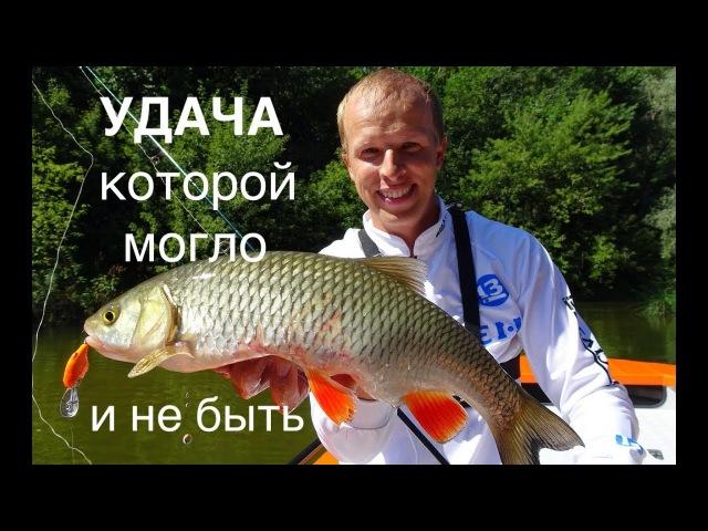 Удачная рыбалка в новых местах. Как действовать на незнакомой реке.