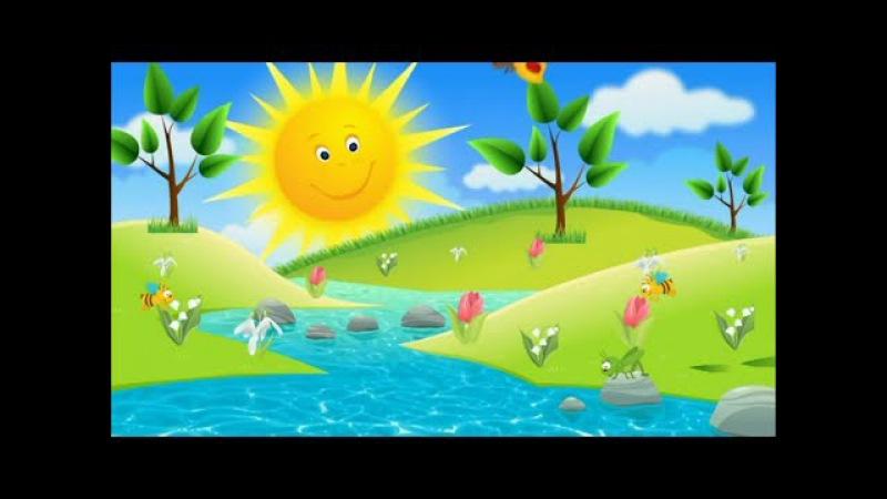 Выглянуло солнышко блещет на лугу ✿ Песенки для самых маленьких