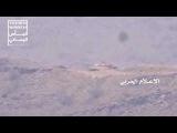 Yemeni Soldiers (Ansarallah) missile VS Saudi M1a2 Abrams tank