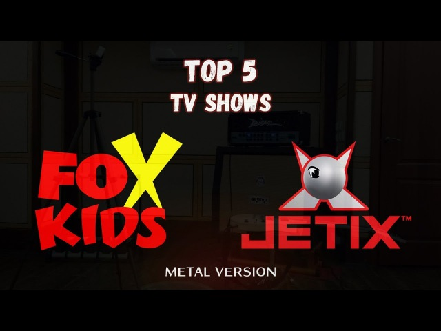 TOP 5 FOX KIDS / JETIX TV SHOWS (METAL VERSION) | OPENINGS / INTROS / ЗАСТАВКИ