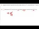 7. Sınıf Gizem Yayınları Matematik Ders Kitabı Sayfa 158 Cevabı