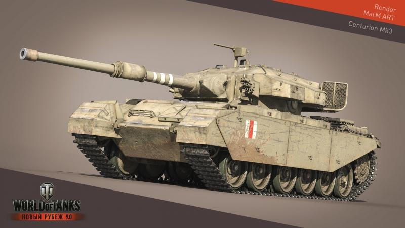 Centurion Mk 7-1 Воин. Коса смерти!