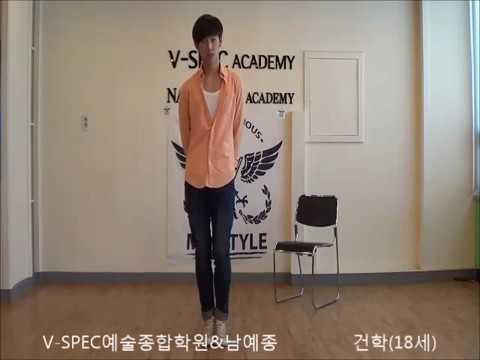 YG TRAINEE (KIM GEONHAK) (보컬)2014.06.15 영상(One more chance 널 생각해)