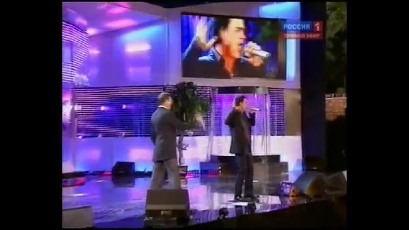 Григорий Лепс и Валерий Меладзе Обернитесь НВ 2010