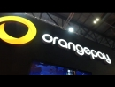 Orange Pay @ ICE Totally Gaming 2018 Excel London