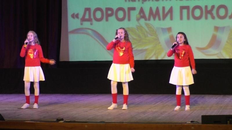 Родина моя - Россия!, Дорогами поколений, Астероид V-612, МЦ Б6