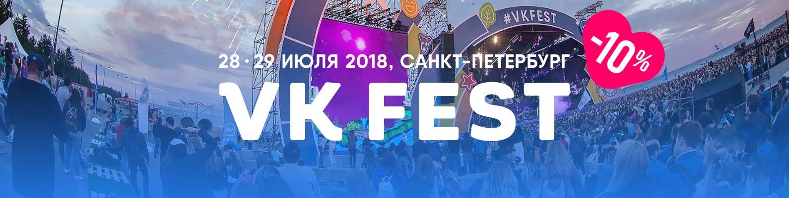 Бесплатная программа для накрутки Вконтакте Вк  VkDuty