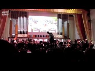 Сектор Газа - Пора домой в исполнении Академической филармонии