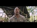 Джуманджи Зов джунглей Международный трейлер