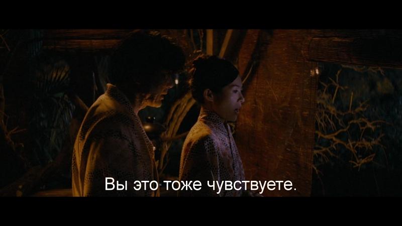 Мемуары Гейши | Memoirs of a Geisha (2005) Eng Rus Sub (1080p HD)
