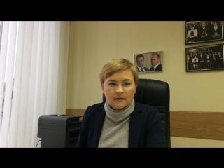Единый Урок прав человека. Онлайн-лекция для учителей и учащихся российских средних школ