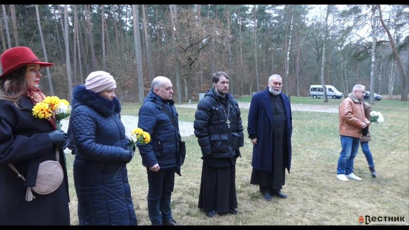 Посещение нашими земляками братской могилы в Сосновице (Польша)