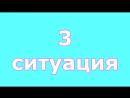 K-POP ШЕРЛОК VKOOK АНАЛИЗ БВ2 Mad Ria