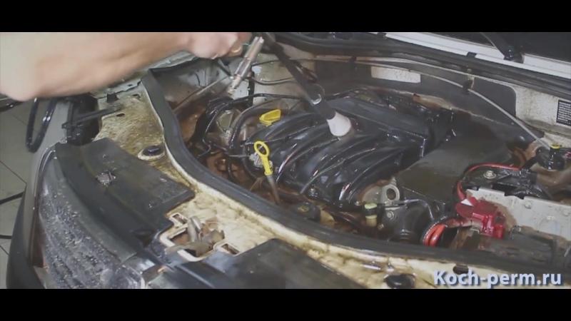Мойка двигателя с консервантом - Koch Chemie