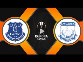 Эвертон 2:2 Аполлон   Лига Европы 2017/18   Групповой этап   2-й тур   Обзор матча