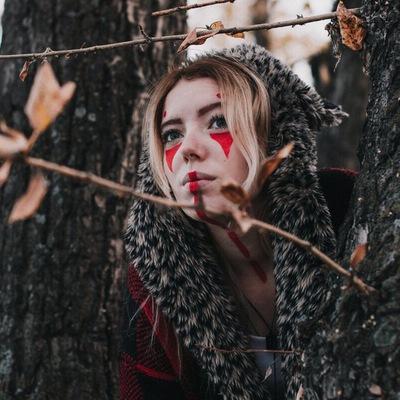 Екатерина Кукар