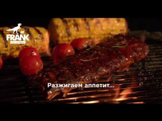 Frank Meat 2 (1)