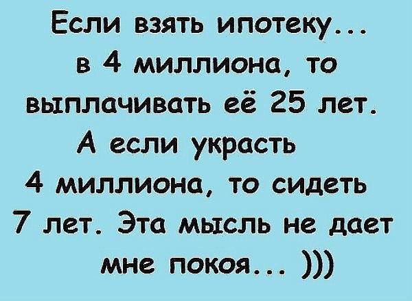 https://pp.userapi.com/c840633/v840633299/36d8b/jrptNgx8VfY.jpg