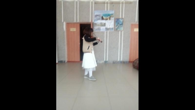 типа скрипачка