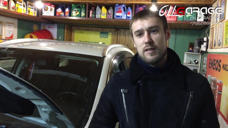 Видеоотзыв OIL Garage
