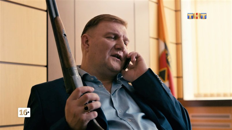 Физрук, 4 сезон, 11 серия (24.10.2017)