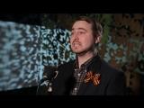 Николай Потешкин. Семён Гудзенко Перед атакой