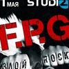 FPG в Улан-Удэ! 1 мая Studio 21