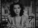Late Spring - Primavera tardía (1949) Yasujirō Ozu - subtitulada