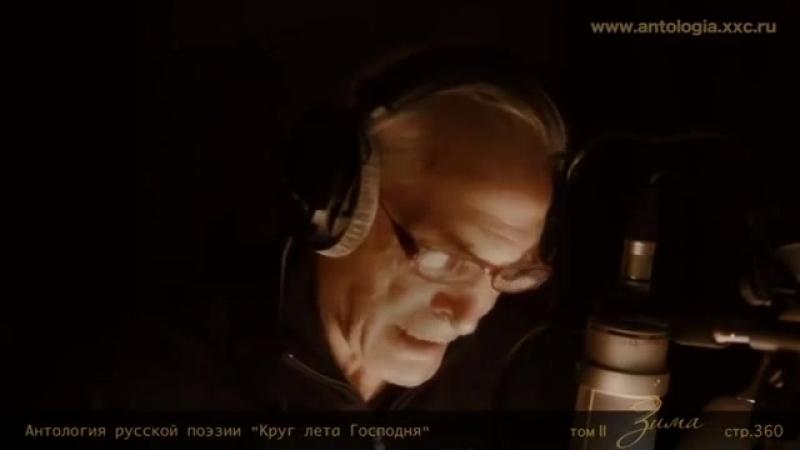 Александр Пушкин. «Отцы пустынники и жены…» Читает Василий Лановой