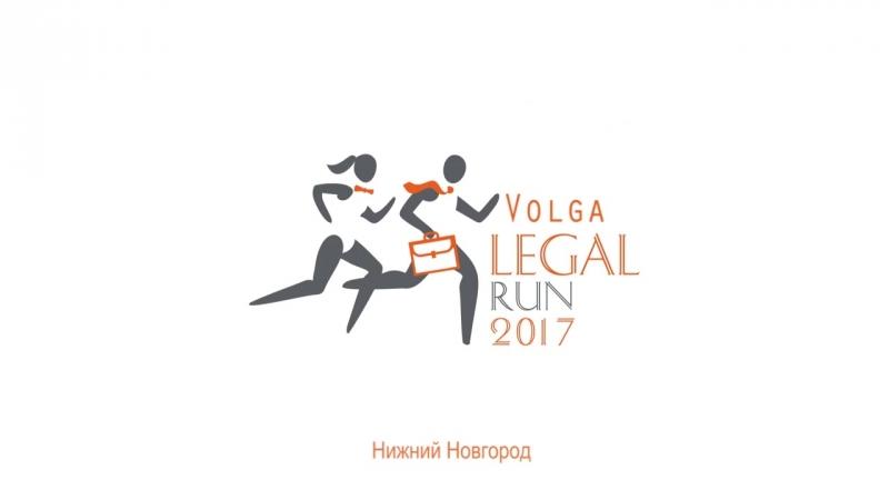 Volga Legal Run