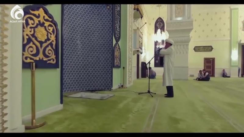 Рамазан ал аман Сарин Асыл арна (480p).mp4