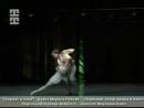 Ravel - Daphnis et Chloe / Дафнис и Хлоя (Алексей Мирошниченко)
