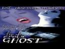 The Erotic Ghost 2001 John Bacchus Tammy Parks Darian Caine Victoria Vega