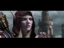 World of Warcraft- Battle for Azeroth