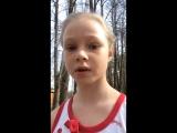 Маша Новикова Live
