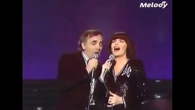 Charles-aznavour-шарль-азнавур-mireille-mathieu-мирей-матье-une-vie-damour-wklip-scscscrp