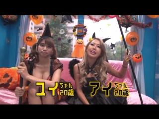 Nampa, cosplay, gal | японское порно вк porno vk