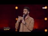 Stand Up: Гурам Амарян - Воспринимают за террориста