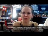 Героиня секс-оргии в ночном клубе Milo встретилась с поклонниками в Нижнем Новгороде