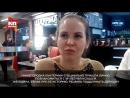 Героиня секс оргии в ночном клубе Milo встретилась с поклонниками в Нижнем Новгороде