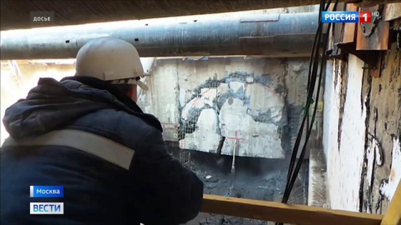 Вести-Москва • Проходческий щит двинулся к будущей станции метро Нижегородская улица