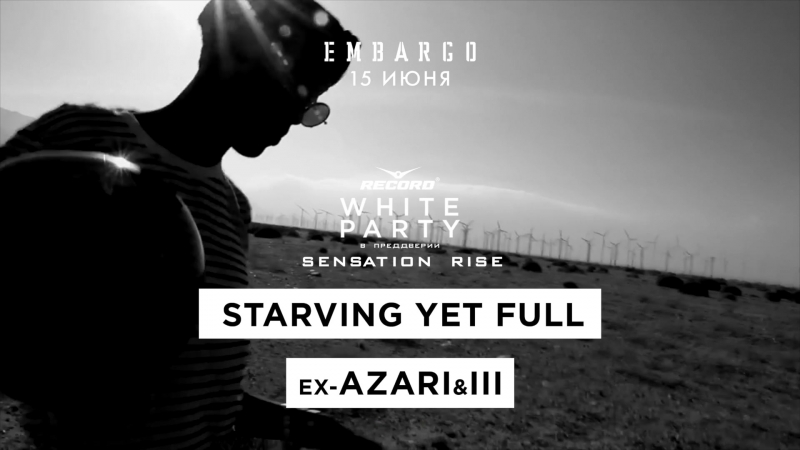 15 июня - Embargo - Starving Yet Full вокалист проекта Azari III