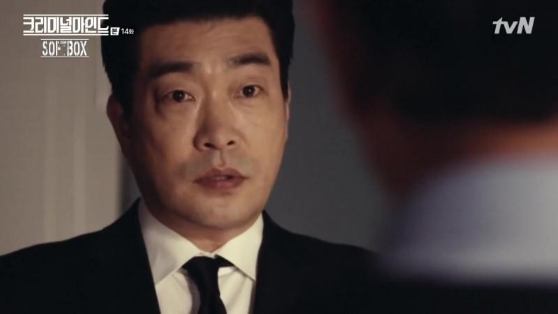 [Озвучка SOFTBOX] Мыслить как преступник 14 серия