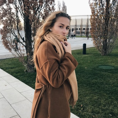 Екатерина Прокопук, Краснодар