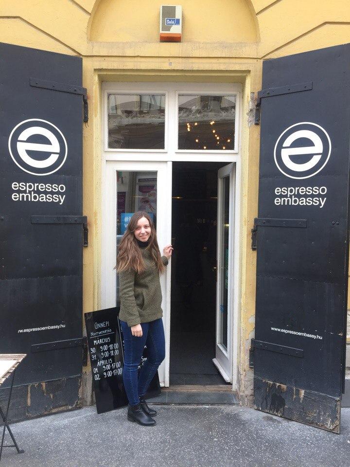 Espresso Embassy в центре Будапешта