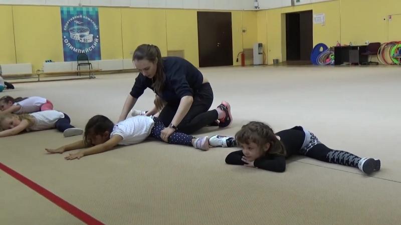 Офп, гимнастика, растяжка шпагат поперечный фигуристы дети Мисс Кэти - гимнастка Гимнастика..mp4