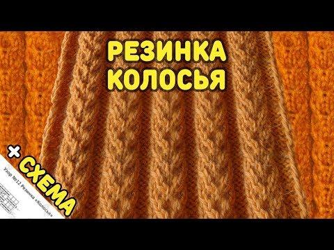 Узоры Спицами Резинка Колосья Узор №12 Spikes Rib Cable Knit Stitch Pattern
