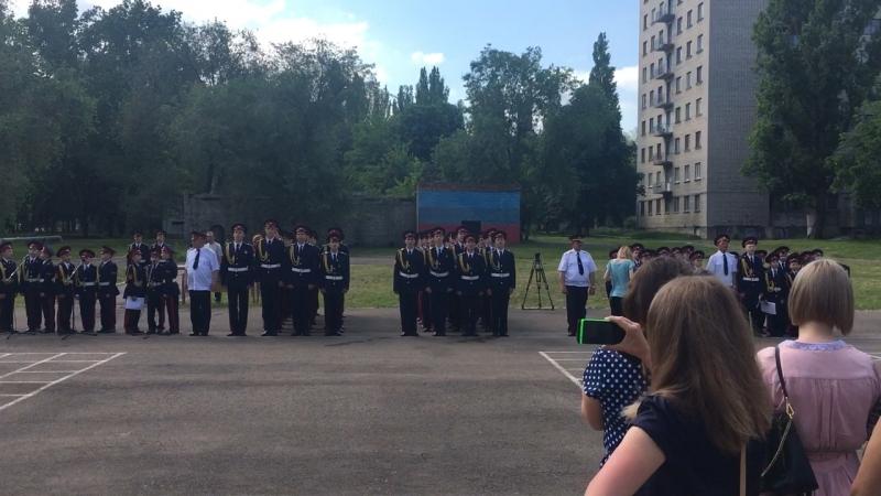 Последний звонок в Луганском Казачьем Корпусе